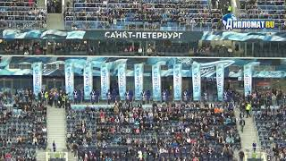 Перекличка районов Петербурга на матче Зенита