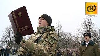 ВЧ №3214: новое пополнение внутренних войск МВД РБ принимают присягу