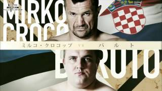 "2016 RIZIN Tournament ""CroCop's road to victory"" in 20min"
