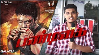 #Pandigai Movie Review & Viewers' Opinion