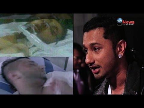 Accident से हुए Honey Singh के निधन का सच | Truth Behind Honey Singh Death