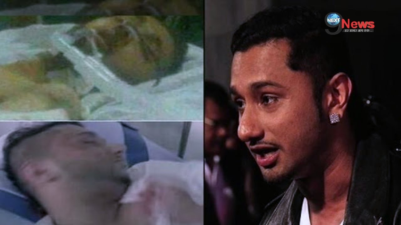 Accident से हुए Honey Singh के निधन का सच | Truth Behind Honey Singh Death