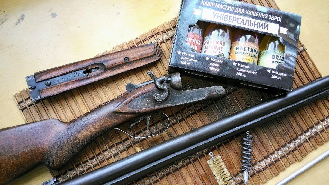 Двуствольные внешнекурковые тульские охотничьи ружья с горизонтальным расположением стволов тоз-бм, тоз-63, тоз-66, тоз-50, тоз-54 и тоз-.