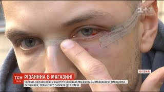 видео zhytomyr-future.com.ua