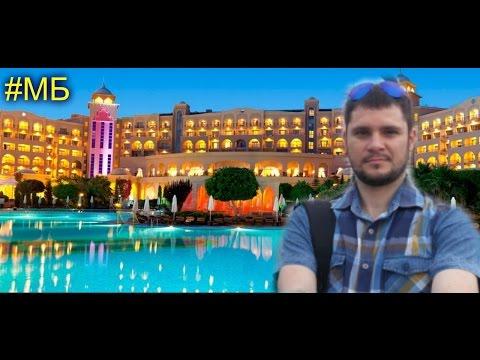 Турция Белек обзор отеля Spice Hotel & Spa