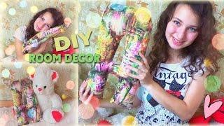 Как сделать подушку / DIY Room Decor / Подушка / Своими руками / Алёна Кот