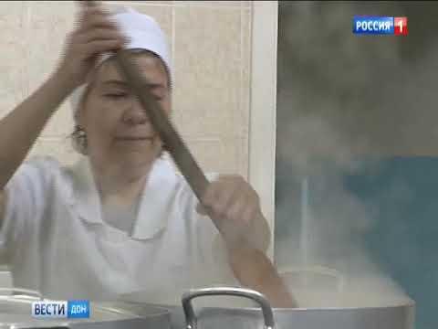 В БСМП и Перинатальном центре Ростова пациентов кормили некачественными продуктами