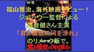 X-Power 〜四次元肉体進化〜 http://morleys.xsrv.jp/raku//xpwr.html ...