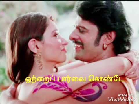 Pachai thee neeyada song lyrics - Bahubali - WhatsApp status