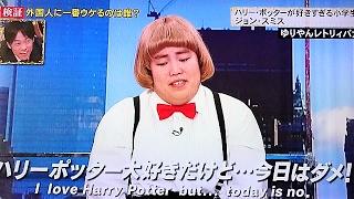 ゆりやんが英語でネタを披露!