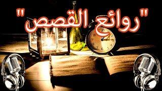 Pin By Sultan Algublan On أجمــل القصــص القصيــرة Islamic Phrases Islam Hadith Hadith