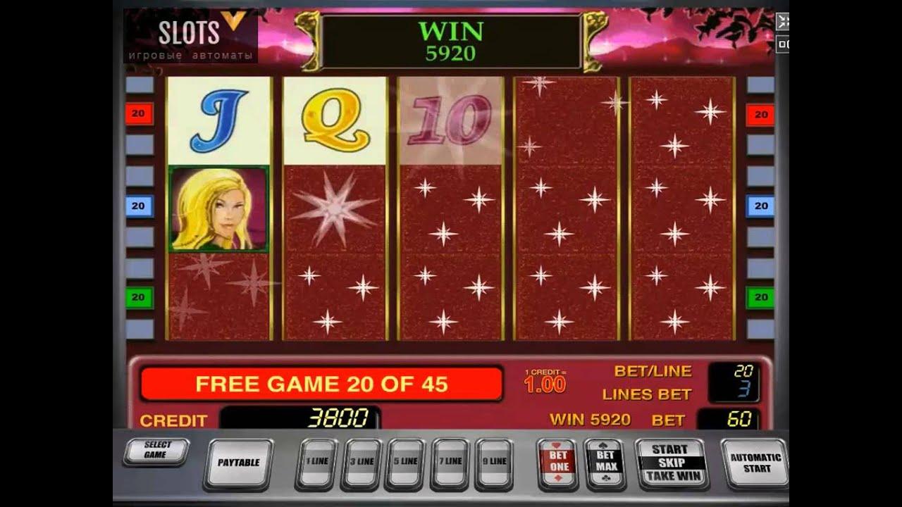Бесплатные вращения игровой аппарат Lucky Ladys Charm (Леди Удачи)