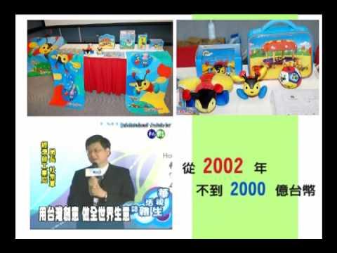 Digital Taipei 2009