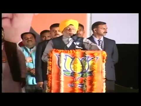 Shri Narendra Modi addressing a massive gathering in Amritsar, Punjab
