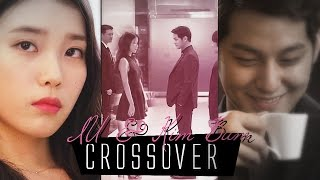 crossover ♦ IU & Kim Bum | Манекен (for Marlena Jung)