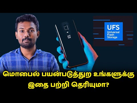 UFS பற்றிய முழு விவரம் | What is Universal Flash Storage? (UFS) - Explained | Tech Boss