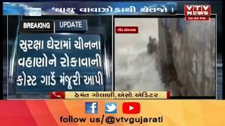 Gujarat alert for Cyclone Vayu