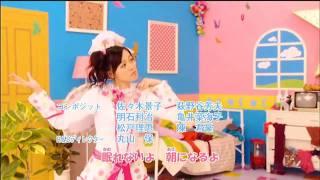 月島きらり starring 久住小春(モーニング娘。) - はぴ☆はぴ サンデー! ...