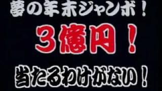 275ch「EXエンタテイメント」で放送中の「まつたけちゃん」の年末年始特...