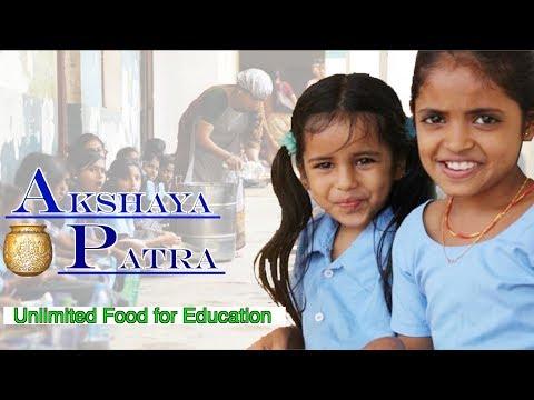 Akshaya Patra Foundation | Akshaya Patra's Mega Kitchen | अक्षय पात्र फाउण्डेशन
