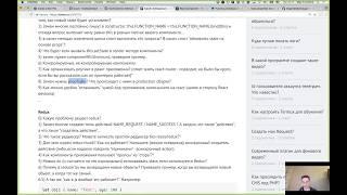 Собеседование javascript (react/redux) разработчика.