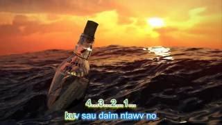ALEX VANG - DAIM NTAWV HAUV LUB FWJ