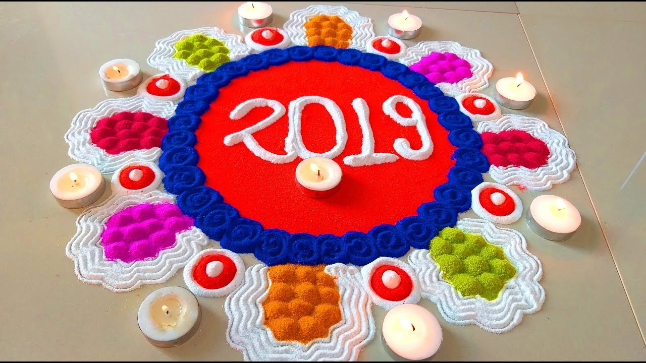 Happy New Year Rangoli Design Gallery 12