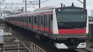 JR東日本 京葉線 E233系5000番台 ケヨ509編成 各駅停車 東京行き 南船橋 到着