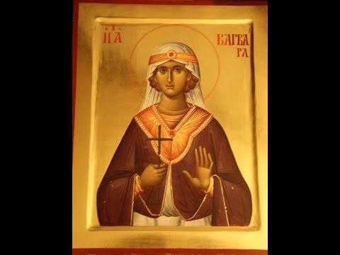 Santa Barbara - Azize Barbara - Aya Varvara - St. Barbara - İzmit / KOCAELİ