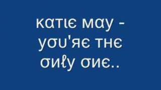 Baixar - Katie May You Re The Only One Grátis