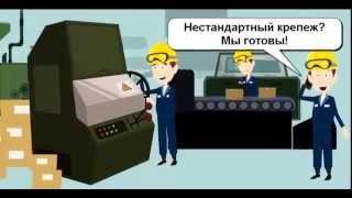 Лучший крепеж - точеный. Метиз-Урал.(, 2014-05-15T18:22:01.000Z)