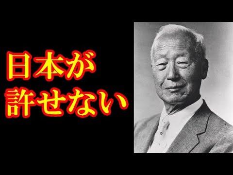 【反日】日本を許せない。見くびり続けている。それが正常な人々の思考なのでしょうか?【韓国の反応】海外の反応
