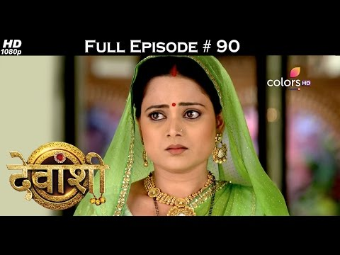 Devanshi - 15th January 2017 - देवांशी - Full Episode (HD)