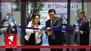 «Բիբլոս Բանկ Արմենիա» Բաղրամյան մասնաճյուղի պաշտոնական բացման արարողությունը
