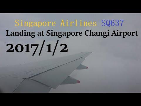 [1080P!] SQ637 landing at Singapore Changi Airport