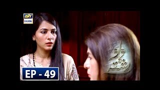 Dard Ka Rishta Episode 49 - 2nd July 2018 - ARY Digital Drama