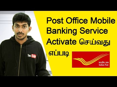 How to Activate Post office mobile banking Service | TTG