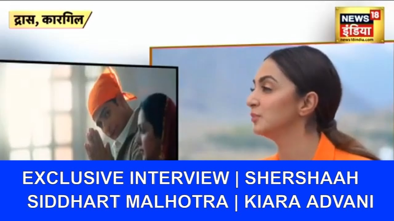 EXCLUSIVE INTERVIEW | SIDDHART MALHOTRA | KIARA ADVANI | Shershaah