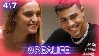 יהונתן מרגי ושירה לוי מתחברים לחיים האמיתיים | #REALIFE
