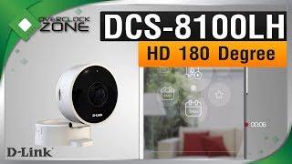 รีวิว D-Link DCS-8100LH : Wireless IP Camera เลนกว้าง 180องศา thumbnail