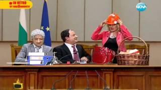 Народното Събрание - господари на ефира 1/16 част (18.9.2013 г до 22.7.2014 г) HD