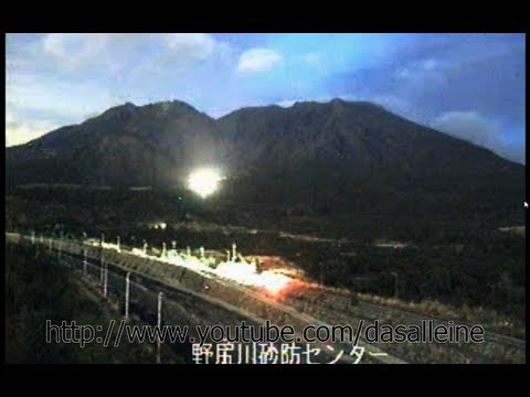 !!! PORTAL OPEN AGAIN PT. 2 - LIGHTSHIPS COMING OUT !!! @ SAKURAJIMA VOLCANO JAPAN 2013