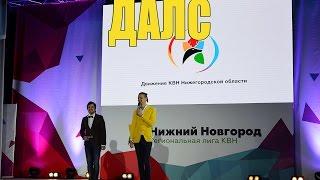 """Команда КВН Детективное Агентство """"Лунный Свет"""""""