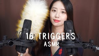 Newly mic testing ASMR 마이크테스트 16가지 소리  [mouth sounds,triggers world,tapping,brushing]suna asmr