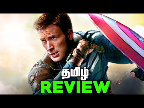 Captain America Winter Soldier EASTER Eggs and REVIEW (தமிழ்)