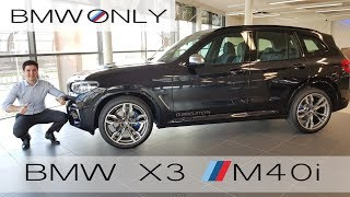 2018 BMW X3 M40i – BRUTAL Exhaust Sound – Full Interior and Exterior Review