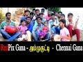 Download RedPix Gana - அம்முகுட்டி - Chennai Gana MP3 song and Music Video
