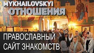 видео Женский сайт