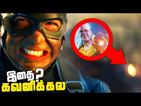 Things you MISSED in Avengers 4 ENDGAME Trailer 2 (தமிழ்)