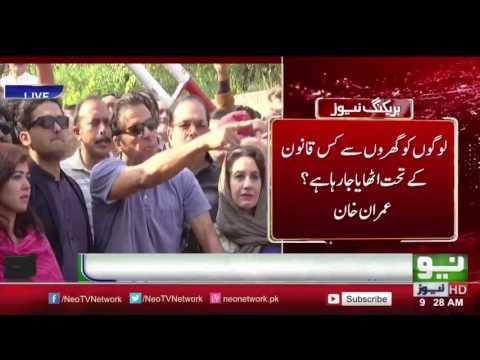 Imran Khan Press Conference 31 October 2016 | Neo News
